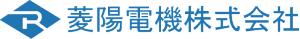 菱陽電機株式会社